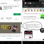 안드로이드 / 다스캔 / 바코드 또는 QR코드로 가격 비교해주는 앱