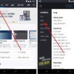안드로이드 / 신한카드 앱 / 현금서비스, 카드론 한도와 이자율 확인하기