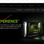 지포스 익스피리언스(GeForce Experience)로 게임 최적화하기