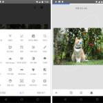 안드로이드 / Snapseed / 구글이 만든 무료 이미지 편집 프로그램